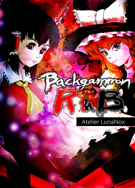 Backgammon R&B [Atelier LunaNox]