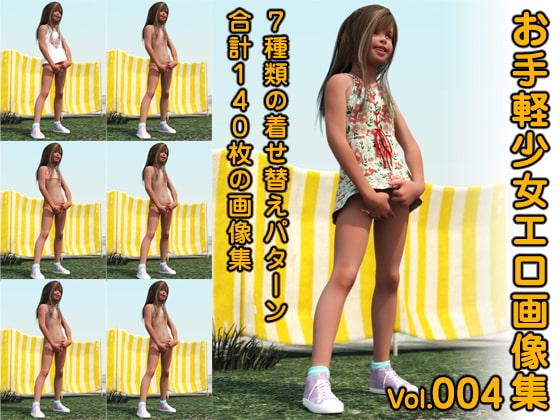 RJ159211 img main お手軽少女エロ画像集Vol.004