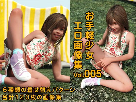 RJ159481 img main お手軽少女エロ画像集Vol.005