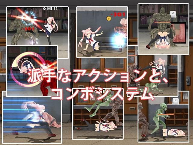 FIGHTING GIRL MEI [Umai Neko]