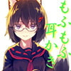 えっちでかわいくてさびしがりやな妖狐の耳かき【新型ダミーヘッド第2弾】