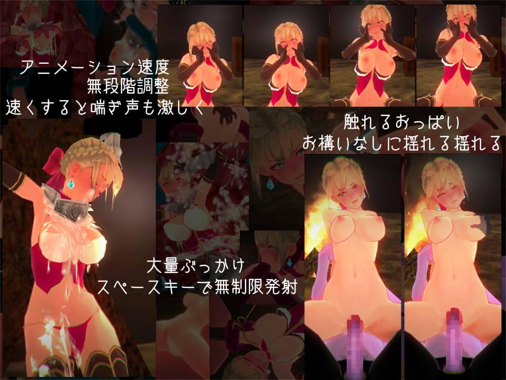 EROTAS ~姫騎士ルシミア編~ DLsite版 ver.1.2
