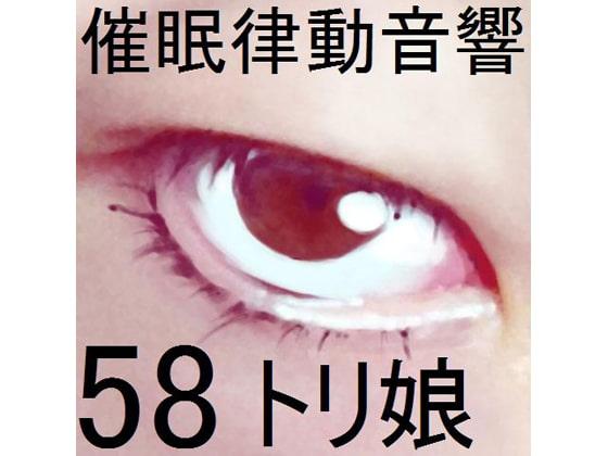 第二十回 新入社員のエロフロンティア『特殊性癖☆音声作品すぺしゃる♪』