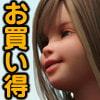 お手軽少女エロ画像集Vol.001~005お買い得パック