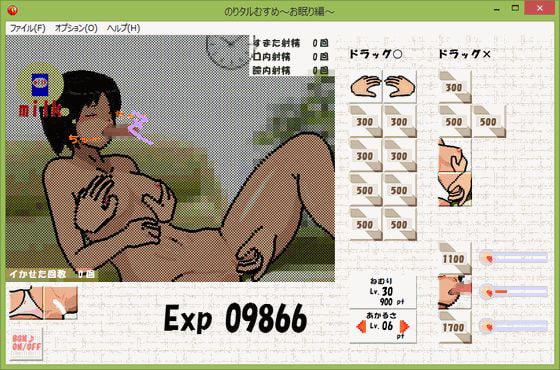 のりタルむすめ~お眠り編~