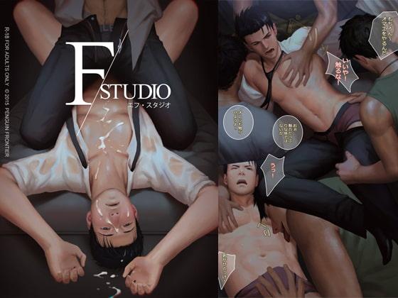 F Studio!