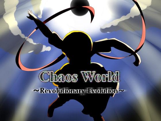 Chaos World ~revolutionary evolution~ (未来定規) DLsite提供:同人ゲーム – シューティング