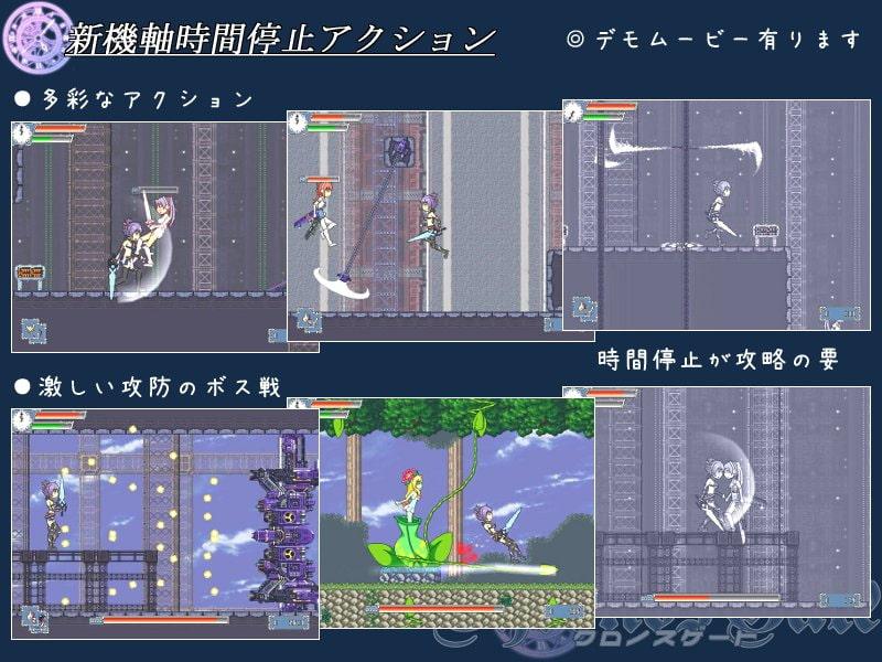 クロノスゲート (azcat) DLsite提供:同人ゲーム – アクション