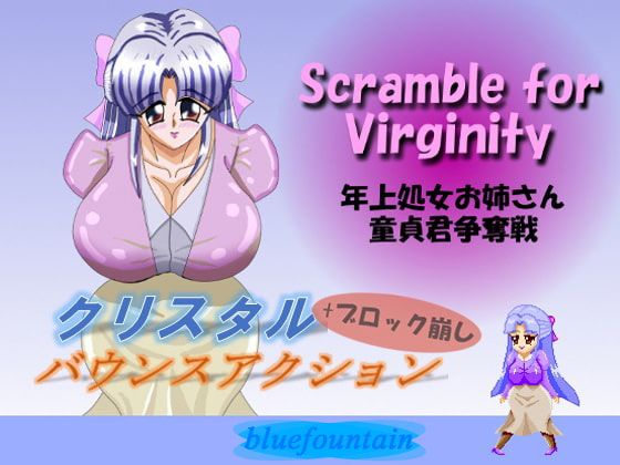 Scramble for Virginity 年上処女お姉さん童貞君争奪戦