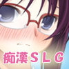 Active Chikan! Vol.3 - Student Body Leader JK [Delusion]
