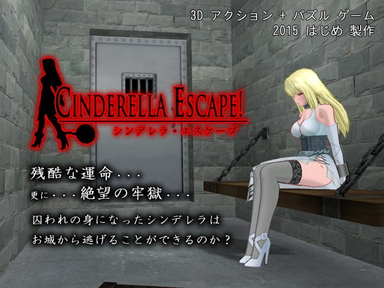Cinderella Escape!!