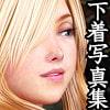 仮想少女淫美写真集 Vol.26