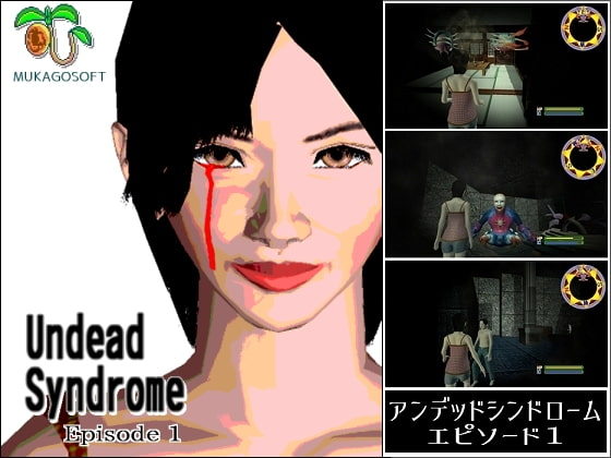 Undead Syndrome: Episode 1!