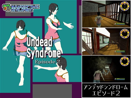 Undead Syndrome: Episode 2!