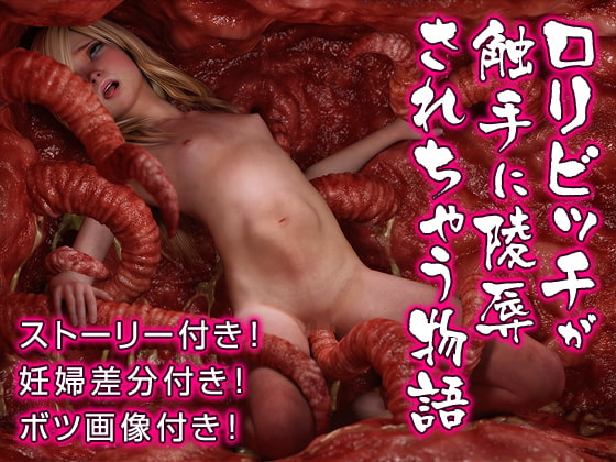 Young blonde tormented by cyd black made to cum until cross eyed 7