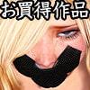仮想少女陵辱写真集Vol.26~30お買得パック