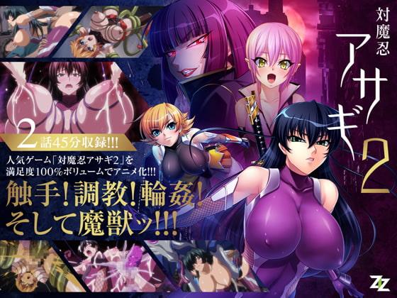 Lilith15周年キャンペーン5