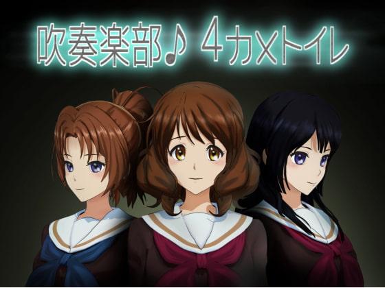 3dcg エロ アニメ調