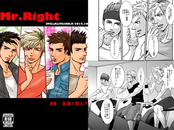 Mr.Right #2 [STILLALIVE]