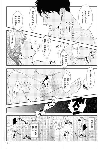 ×××依存 サンプル画像1