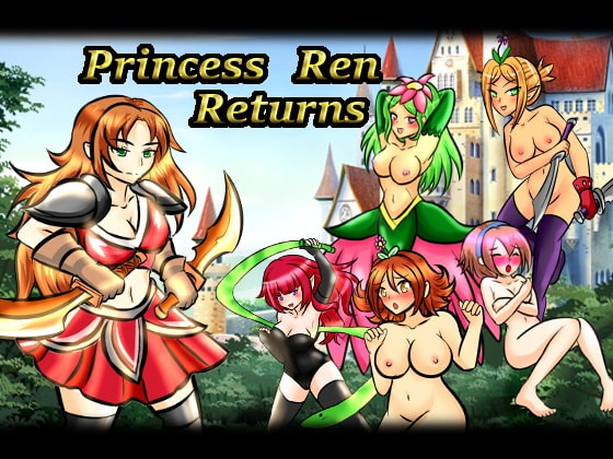 Princess Ren Returns (Damsel Quest 2)