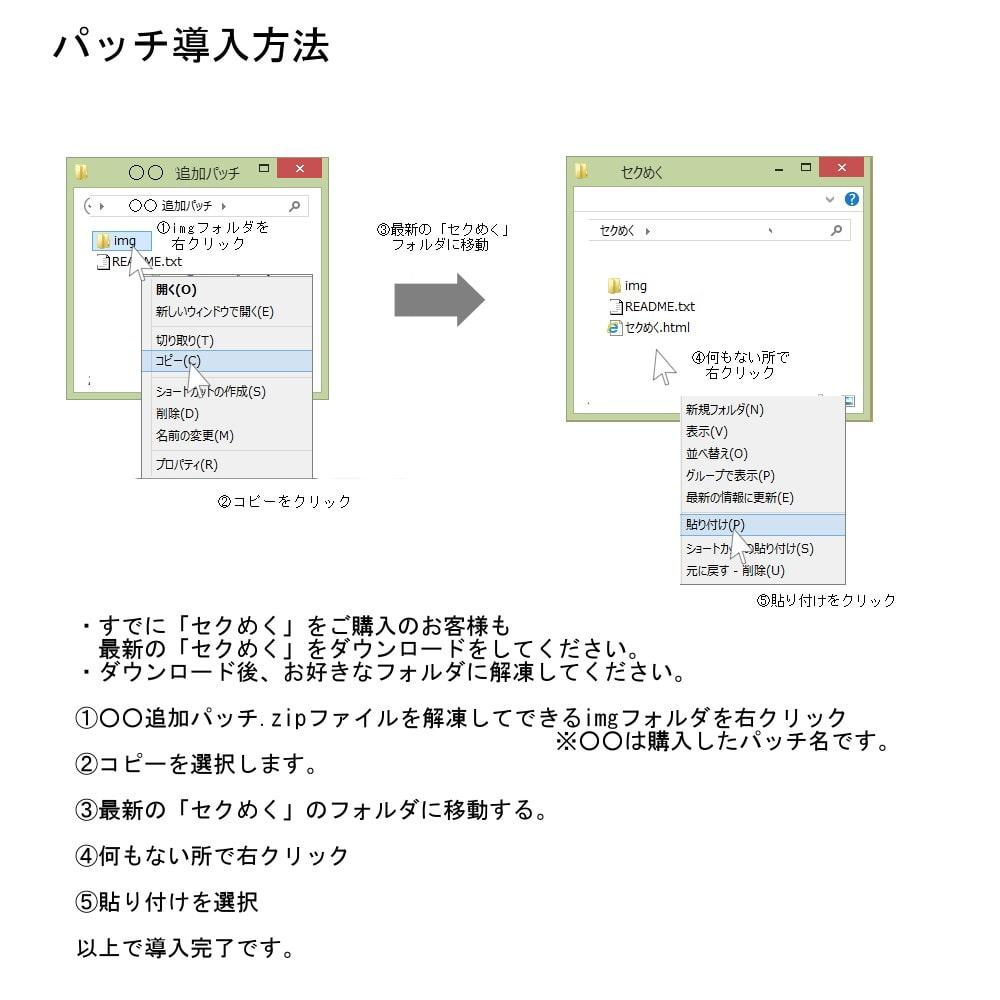 SM05(4)ニーハイブーツB追加パッチ (はるこま) DLsite提供:同人作品 – その他