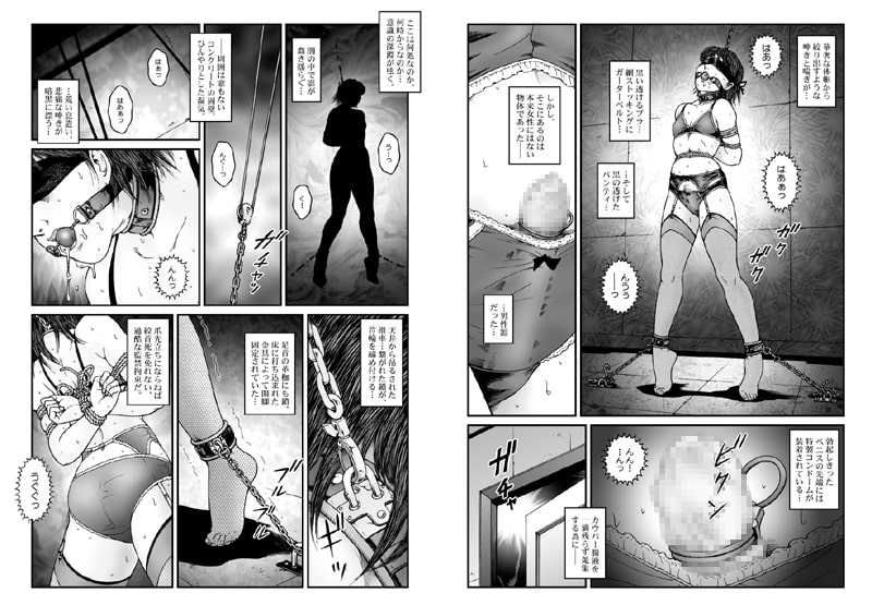 欲望回帰第530章-強制女装★屈辱陰茎絶頂射精_実験01_汁蒐集された七緒くん-