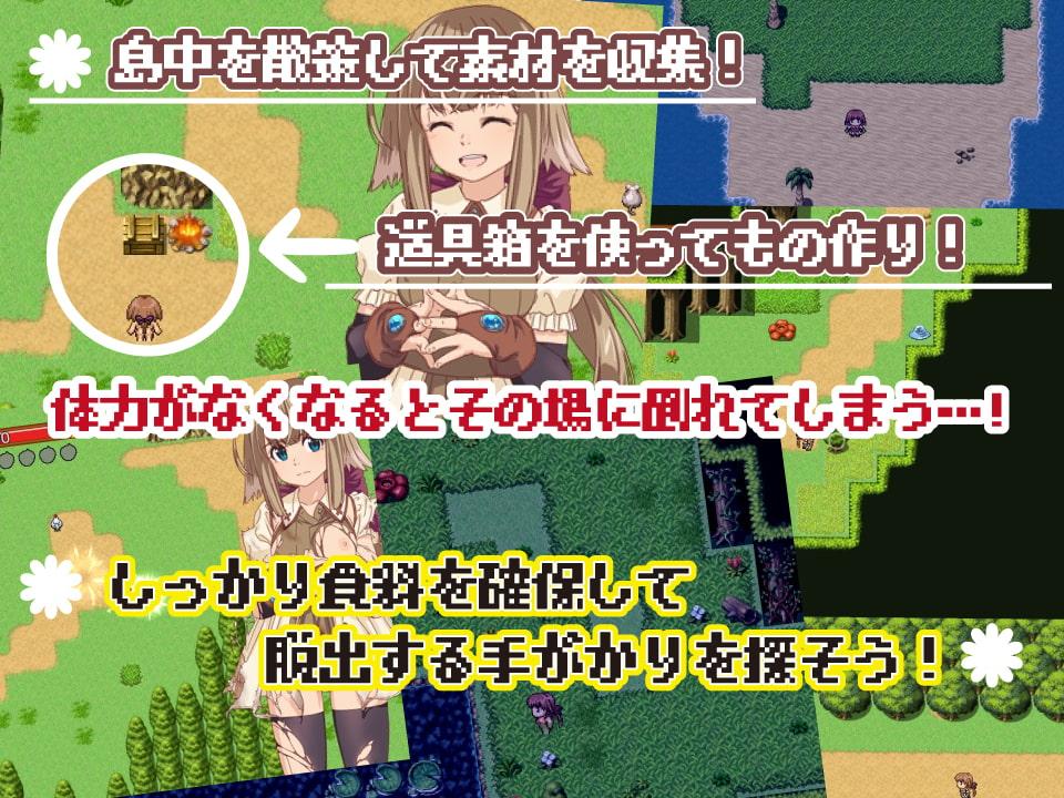 ココナのサバイバル日誌~ロリドワーフちゃんのHな無人島ライフ~