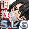 正統派調教SLG 大鳳大学病院の狂気SLG-生徒と先生二頭調教-