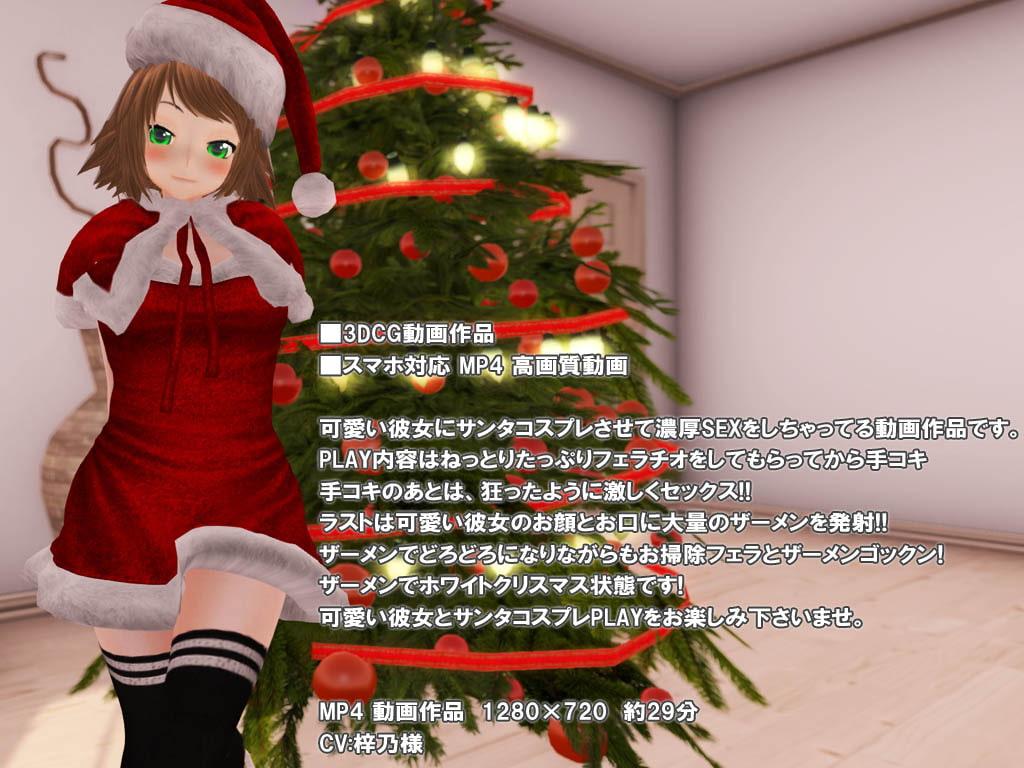 2 KBKD-1260-1-2 小林興業 弐 メタボリックグランプリ Part