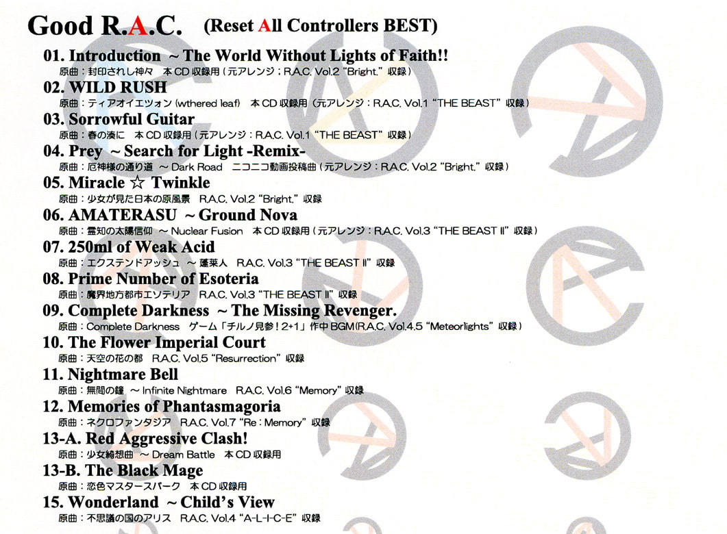 Good R.A.C. [Reset All Controllers]