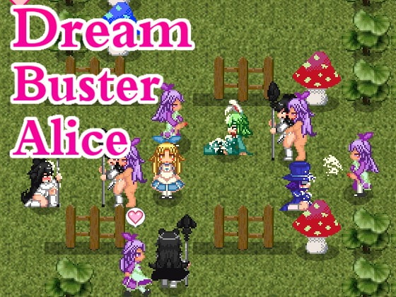 Dream Buster Alice ver2.03