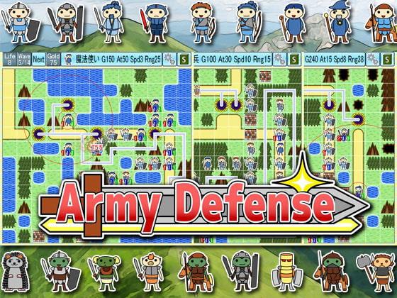 RJ170484 img main Army Defense