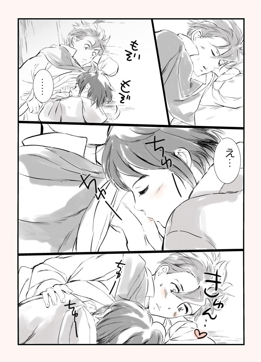 """4コマ""""ショート集"""