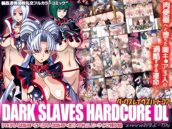 DARK SLAVES HARDCORE DL