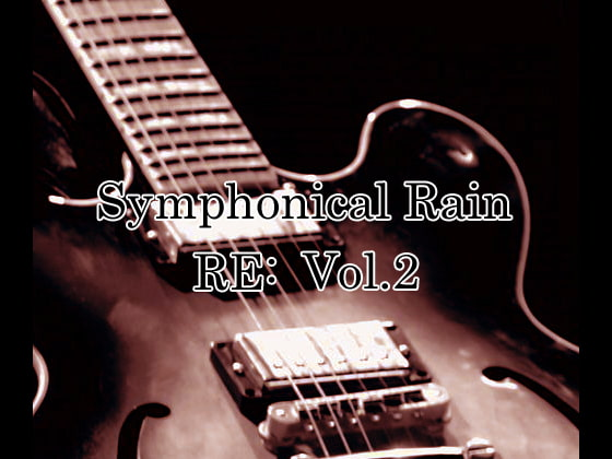 【音楽素材集】Symphonical Rain Re: Vol.2 【Wav音源 全18曲収録】 [AZU Soundworks]