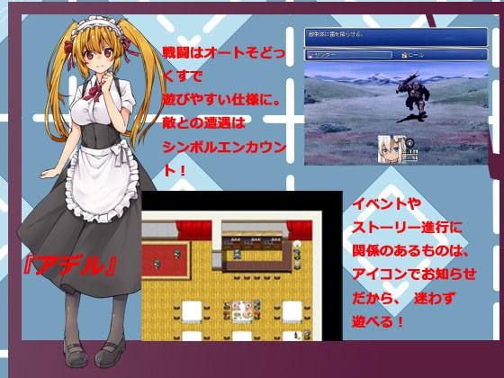 ロリっ娘サキュバスの魔法店~ルルのお店にようこそ~Ver.1.1