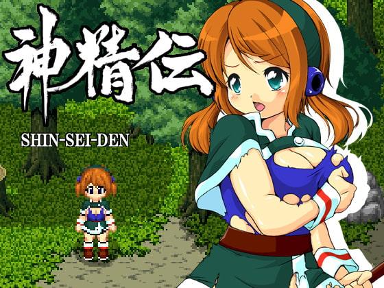 Shin Sei Den!