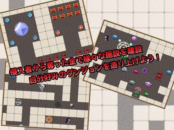 DLsite専売TRAP LABYRINTH ~淫魔の迷宮~
