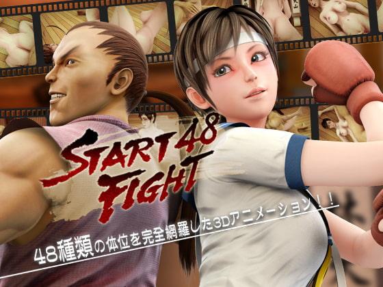 【ポイント10%還元】STARTFIGHT48