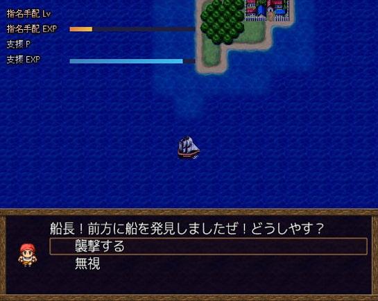 海賊少女SRPG