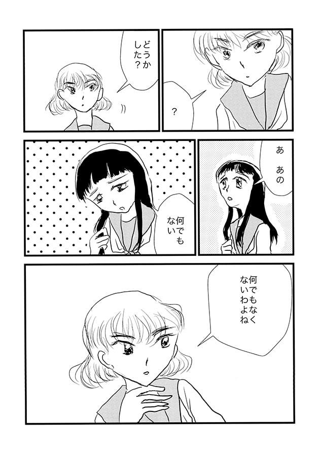 Liar dool総集編
