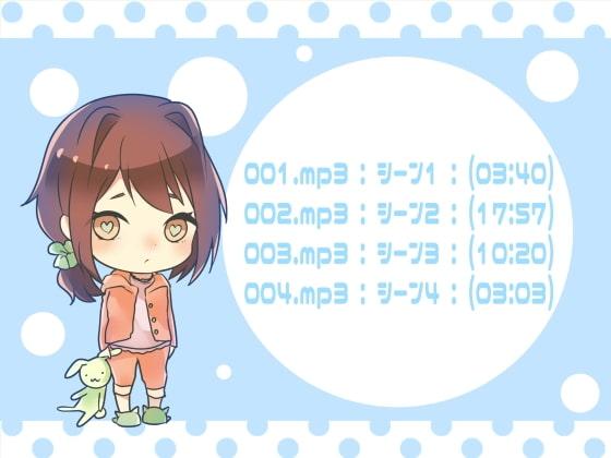 ラブイチャ彼女 vol.02★サプライズお見舞いでラブラブエッチ