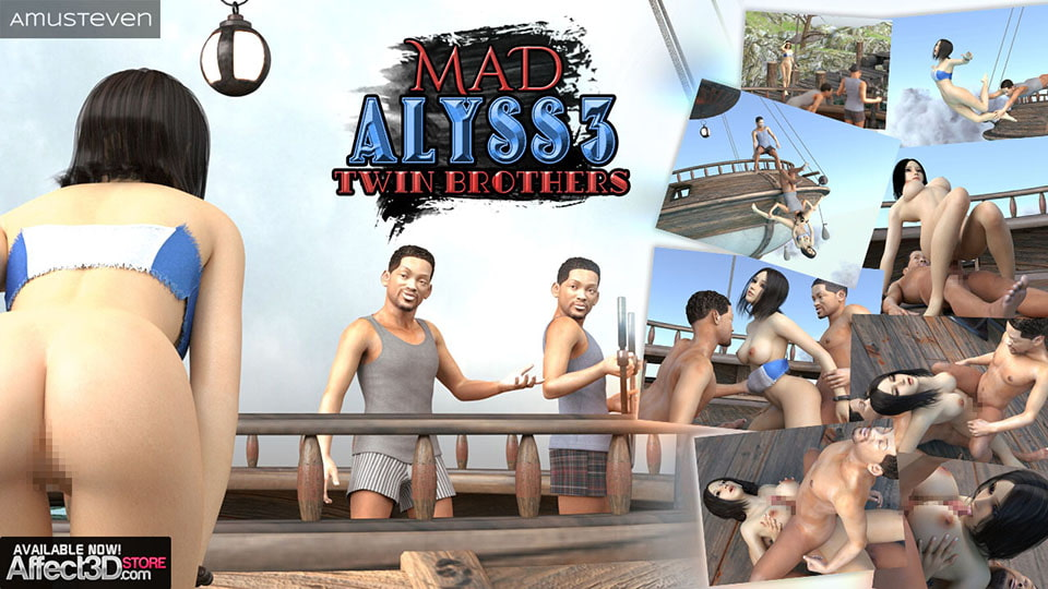 狂女のアリス3:双子の兄弟 (作者:AMUSTEVEN)