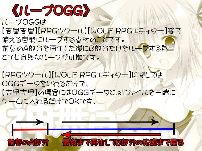 著作権フリー素材集 Vol.26 和風・神秘的系ADV素材 BGM20曲 WAV+ループOGG