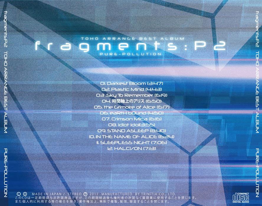 fragments:P2