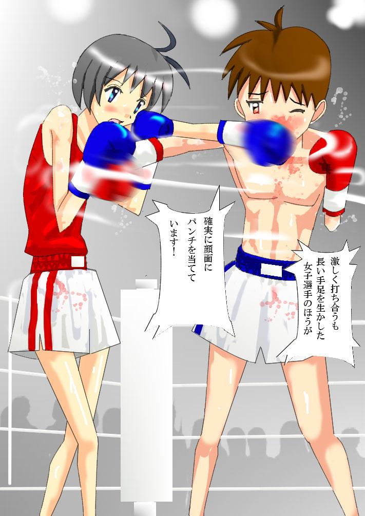 同人誌 女子ボクシング