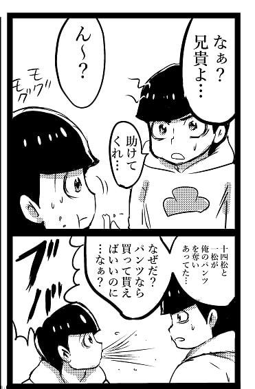 ギリギリ☆