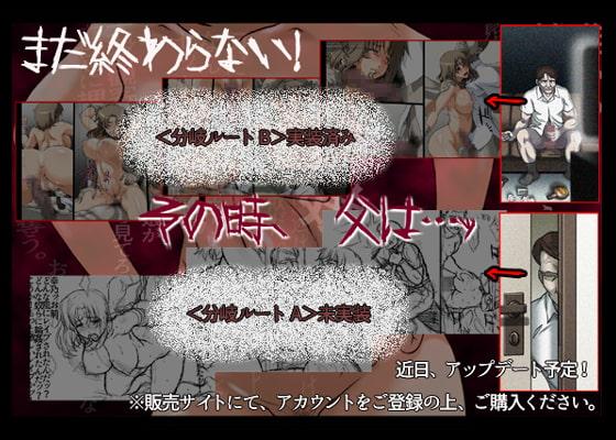 フルカラー18禁コミック『ホシムスメ』幸乃・男を誘う体 Ver2.0