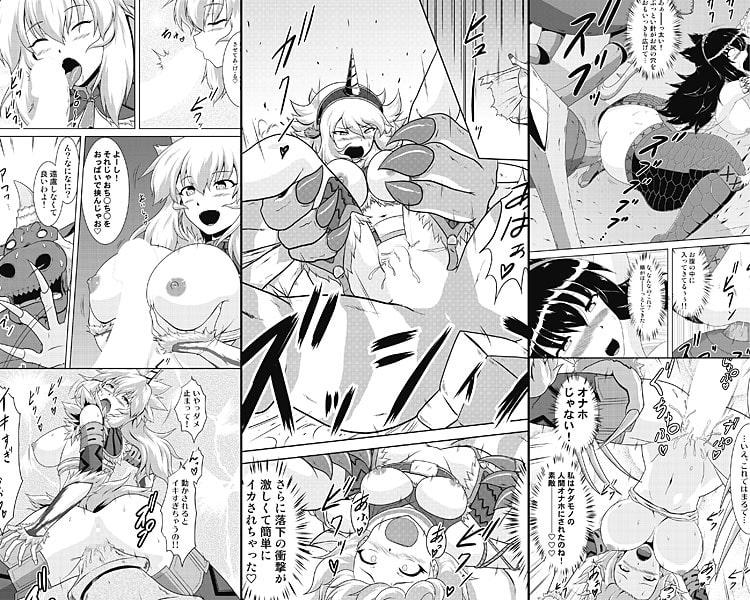モンハン本総集編2